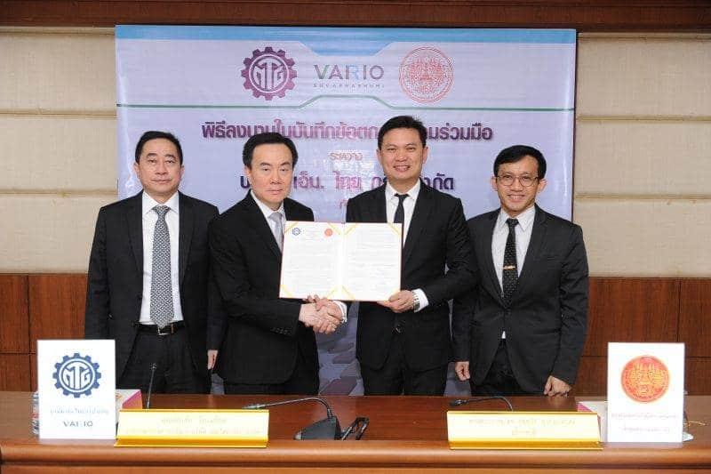 เอ็มไทย กรุ๊ป ลงนามกับ สจล ร่วมมือ พัฒนางานวิจัยสมาร์ท โฮม | Prop2Morrow บ้าน คอนโด ข่าวอสังหาฯ