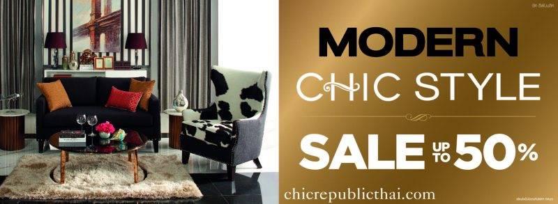 CHIC MODERN CHIC STYLE แคมเปญรับส่วนลด 3050   Prop2Morrow บ้าน คอนโด ข่าวอสังหาฯ