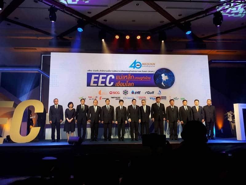 มติชนจัดสัมมนา อีอีซี แม่เหล็กเศรษฐกิจไทยเชื่อมโลก | Prop2Morrow บ้าน คอนโด ข่าวอสังหาฯ