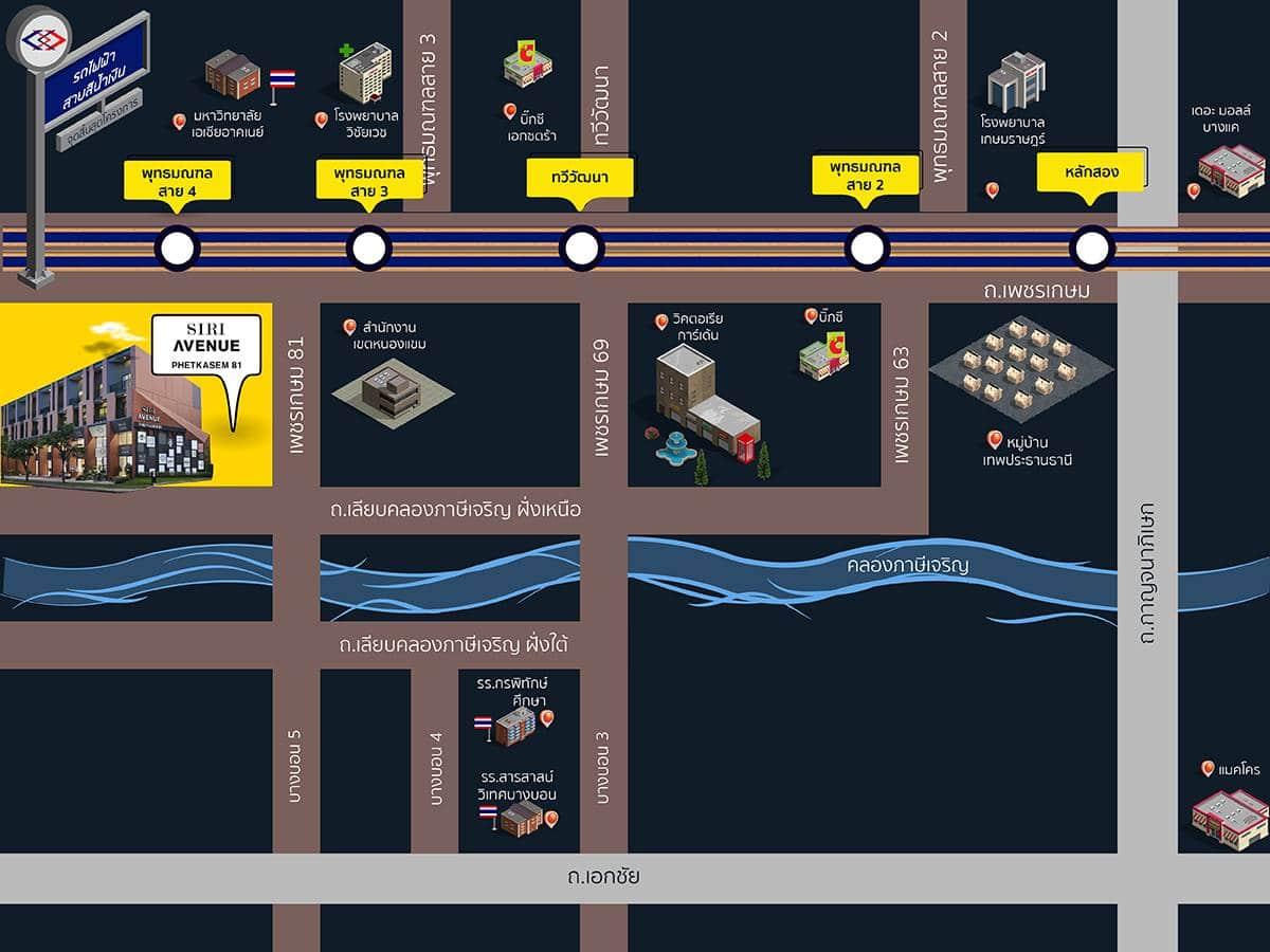 เปิดธุรกิจให้ติดปีกที่ สิริ อเวนิว เพชรเกษม 81 อาคารพาณิชย์เพื่ออยู่อาศัย ในราคาที่เอื้อมถึง | Prop2Morrow บ้าน คอนโด ข่าวอสังหาฯ