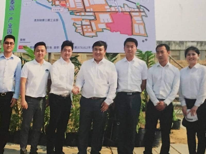 โรจนะเซ็น MOU ขายที่ดิน 300 ไร่กลุ่มทุนยักษ์ใหญ่ธุรกิจยานยนต์และโดรนจากจีน   Prop2Morrow บ้าน คอนโด ข่าวอสังหาฯ