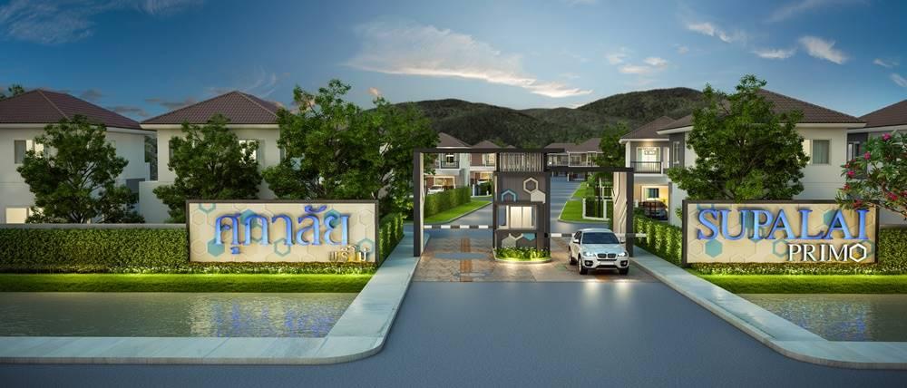 SPALIเดินเกมบุกอสังหาฯชลบุรี เตรียมเปิดตัวศุภาลัย พรีโม่ บางแสนมูลค่า563ล้านบาท   Prop2Morrow บ้าน คอนโด ข่าวอสังหาฯ