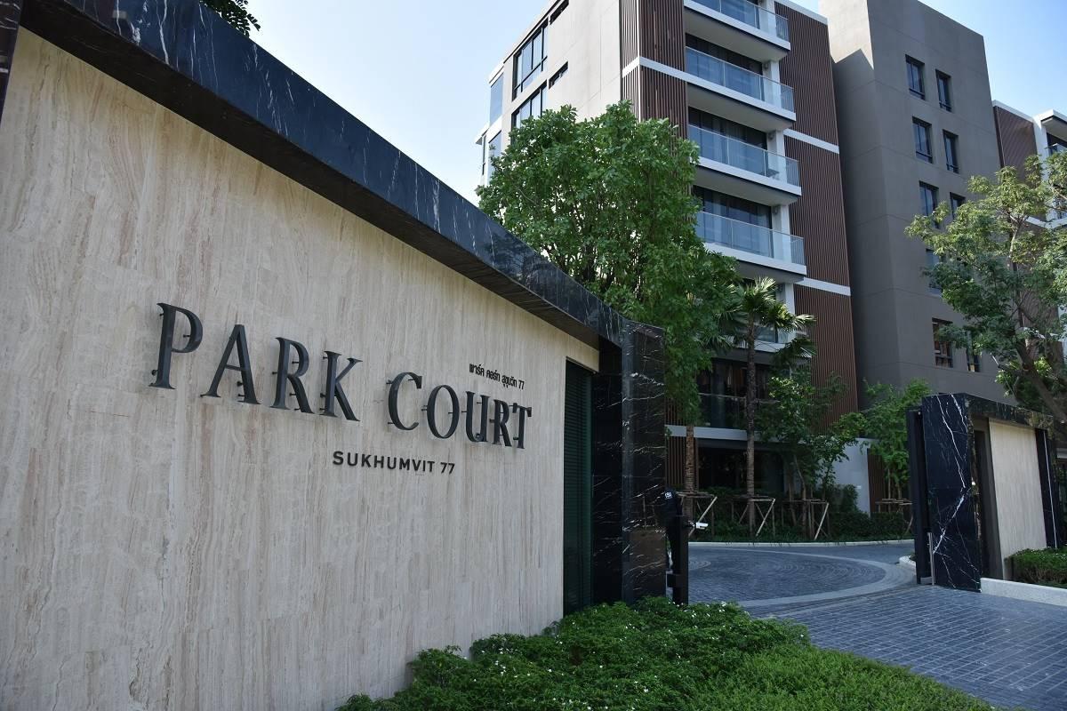 MKลุยคอนโดฯไฮเอนด์เชื่อยังมีดีมานด์ | Prop2Morrow บ้าน คอนโด ข่าวอสังหาฯ
