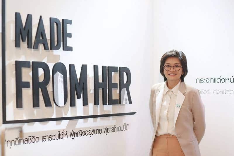 SENA ทุ่ม 40 ล้านบาทเปิดตัวแคมเปญ TVC ชุดใหม่ MADE FROM HER   Prop2Morrow บ้าน คอนโด ข่าวอสังหาฯ