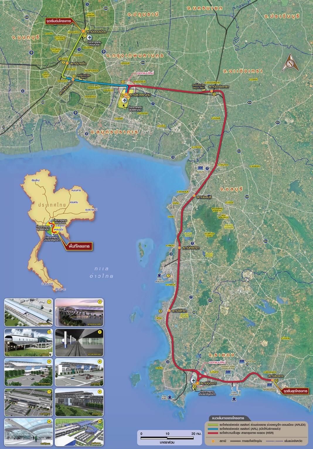 ครมเคาะแผนสร้างโครงการรถไฟความเร็วสูงเชื่อม 3 สนามบิน   Prop2Morrow บ้าน คอนโด ข่าวอสังหาฯ