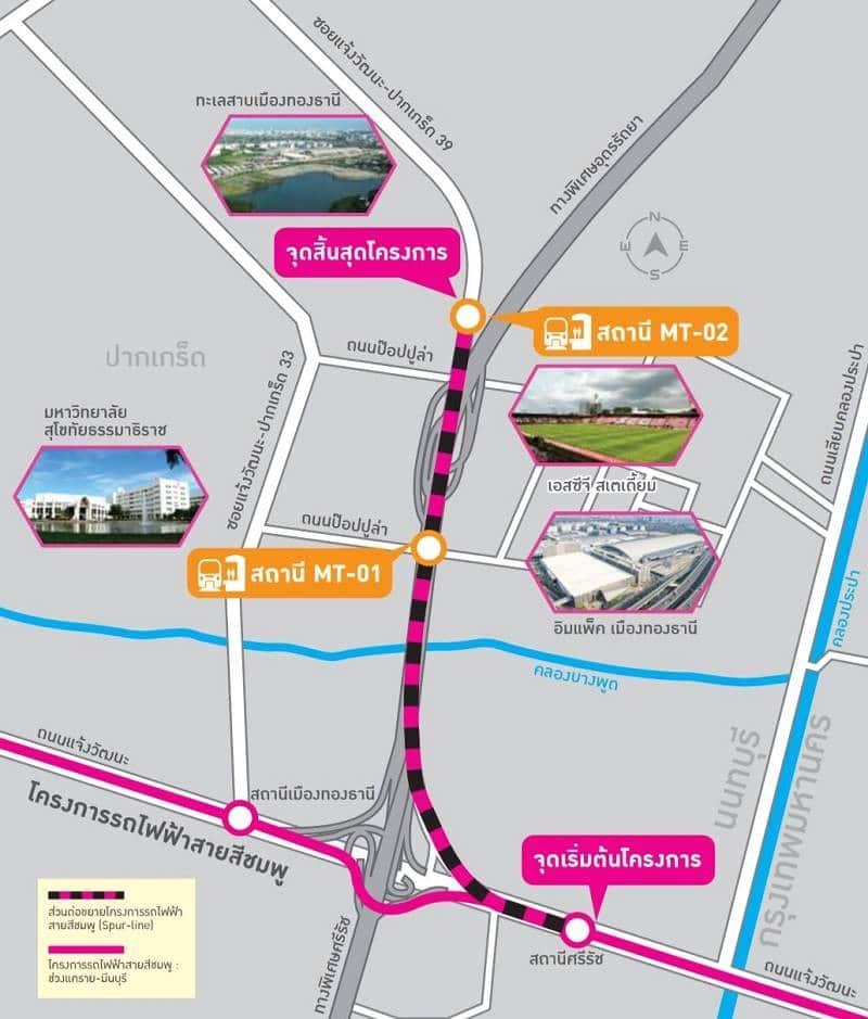 ผู้ว่าการ รฟมคนใหม่ภคพงศ์ ศิริกันทรมาศ ประกาศวิชั่น 40 รถไฟฟ้าเปลี่ยนเมือง | Prop2Morrow บ้าน คอนโด ข่าวอสังหาฯ