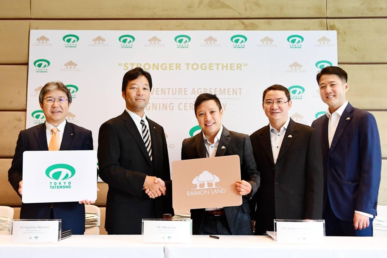 RML ลงนามร่วมทุนกับพันธมิตรญี่ปุ่น โตเกียว ทาเทโมโนะ | Prop2Morrow บ้าน คอนโด ข่าวอสังหาฯ