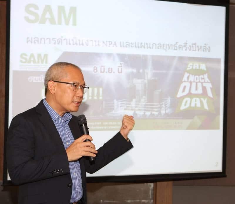 SAM ขนทรัพย์NPA ทำเลดี 500 รายการจัดประมูล 8 มิยศกนี้ | Prop2Morrow บ้าน คอนโด ข่าวอสังหาฯ