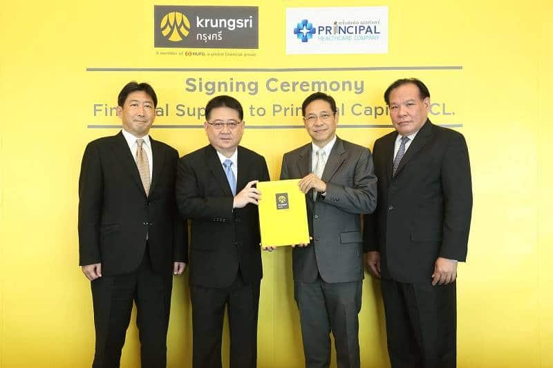 กรุงศรีสนับสนุนสินเชื่อกลุ่ม PRINC ขยายสู่ธุรกิจเฮลท์แคร์ | Prop2Morrow บ้าน คอนโด ข่าวอสังหาฯ