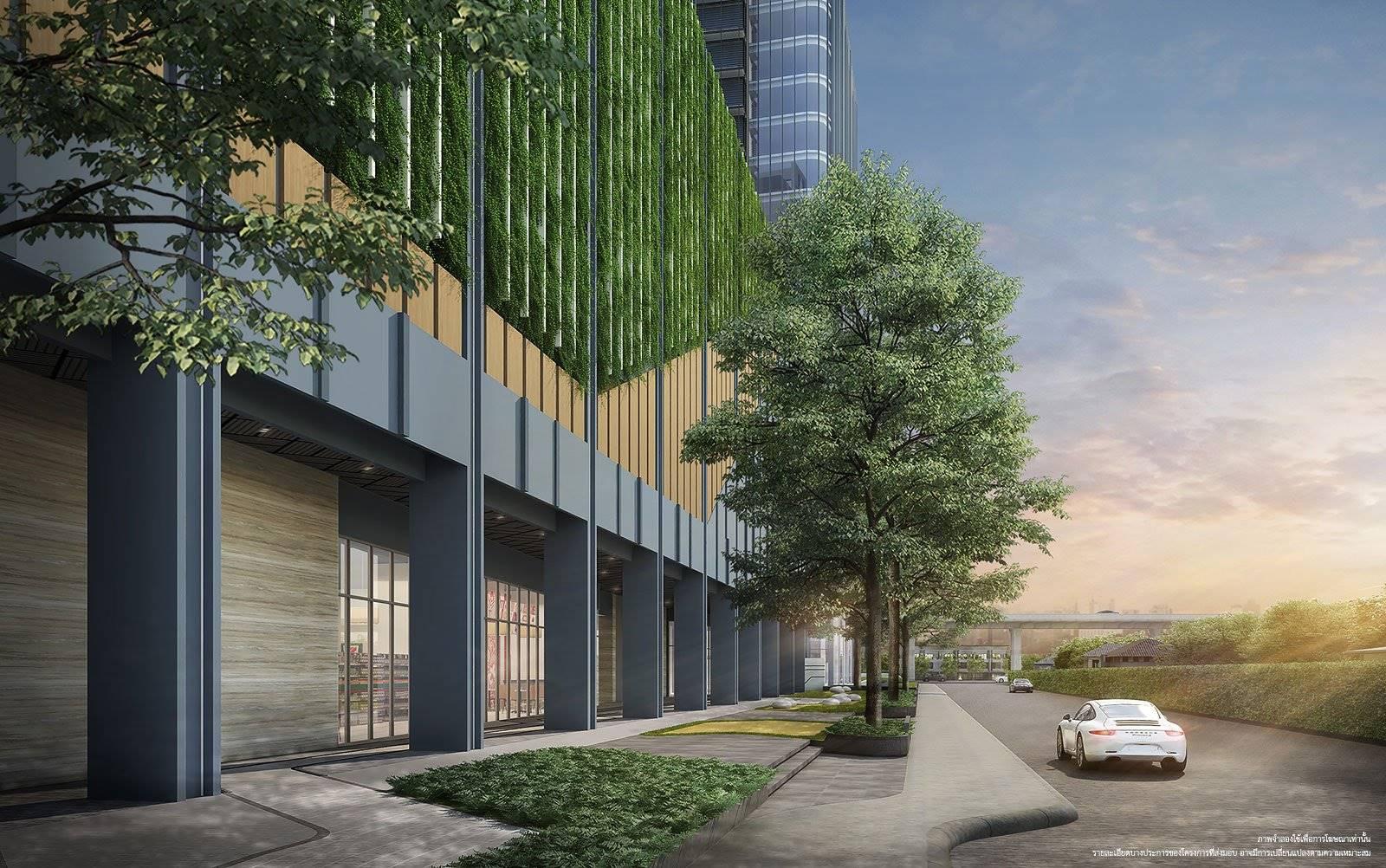 LPN เปิดขายลุมพินี ทาวเวอร์ วิภาวดีจตุจักรอาคารB | Prop2Morrow บ้าน คอนโด ข่าวอสังหาฯ