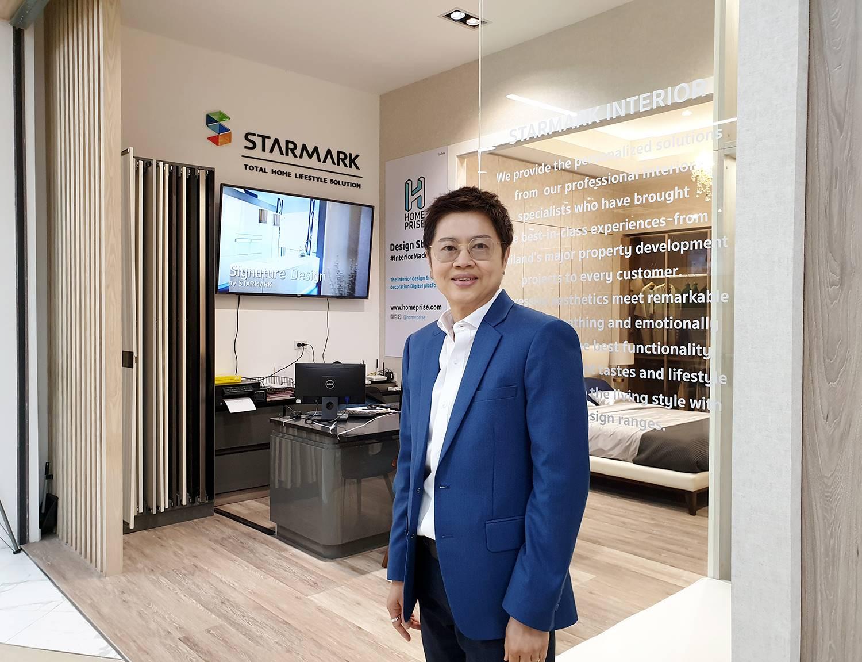 สตาร์มาร์ค เปิดโชว์รูม สาขาบุญถาวร พุทธมณฑล พร้อมเพิ่มช่องทางช้อปออนไลน์ | Prop2Morrow บ้าน คอนโด ข่าวอสังหาฯ