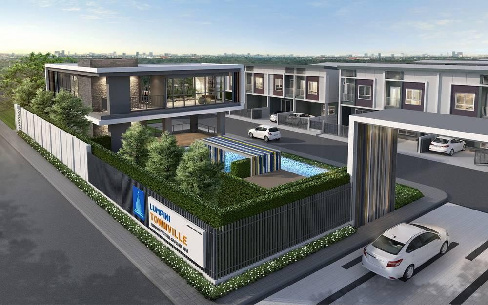 LPN ขายบ้าน ลุมพินี ทาวน์วิลล์ ฯดีสวนกระแส 2 เดือน 80 หลังกว่า 200 ล้านบาท | Prop2Morrow บ้าน คอนโด ข่าวอสังหาฯ