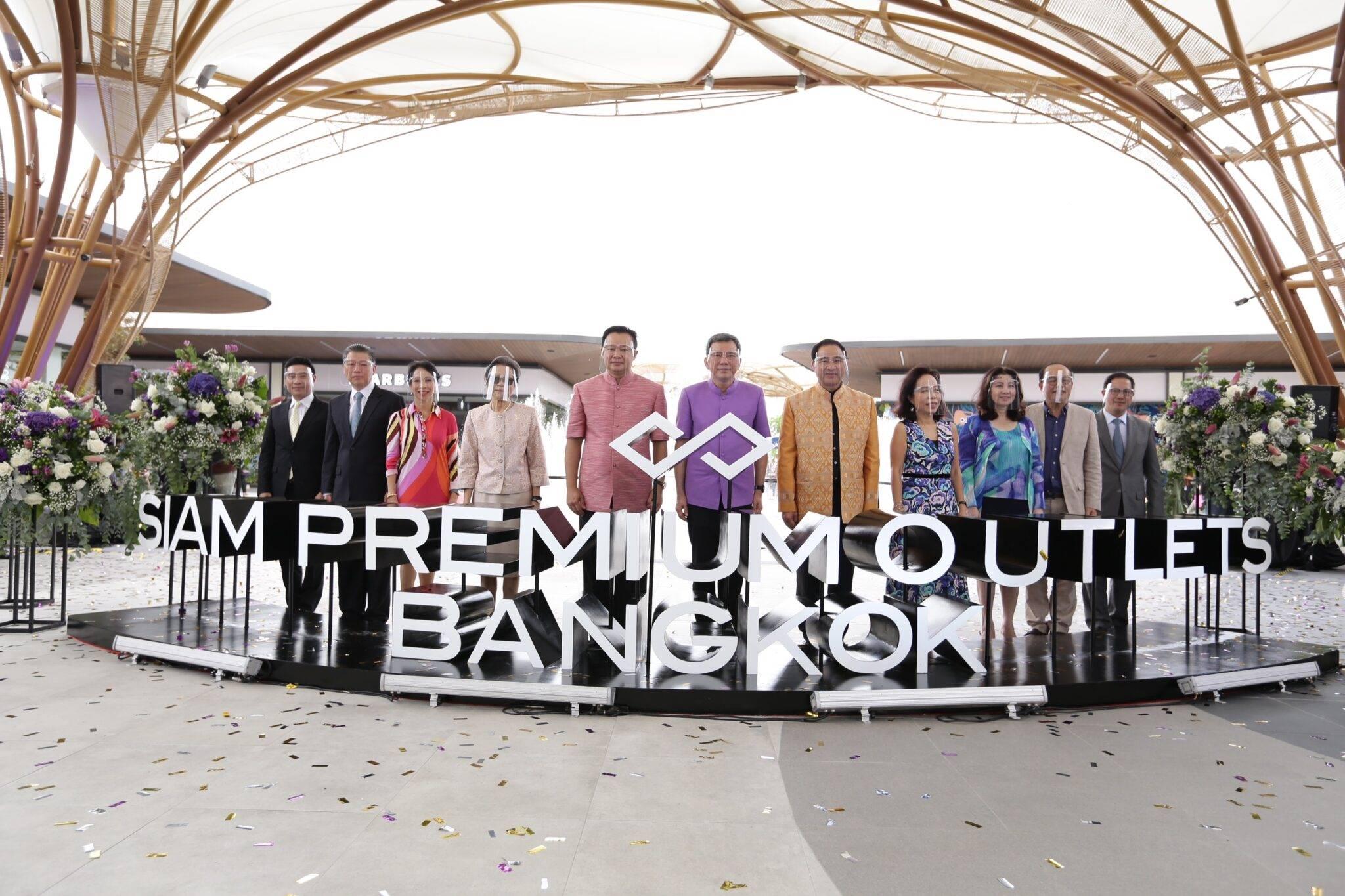 เปิดแล้ว มิติใหม่แห่งการช้อปปิ้งระดับโลก สยาม พรีเมี่ยม เอาท์เล็ต กรุงเทพ   Prop2Morrow บ้าน คอนโด ข่าวอสังหาฯ