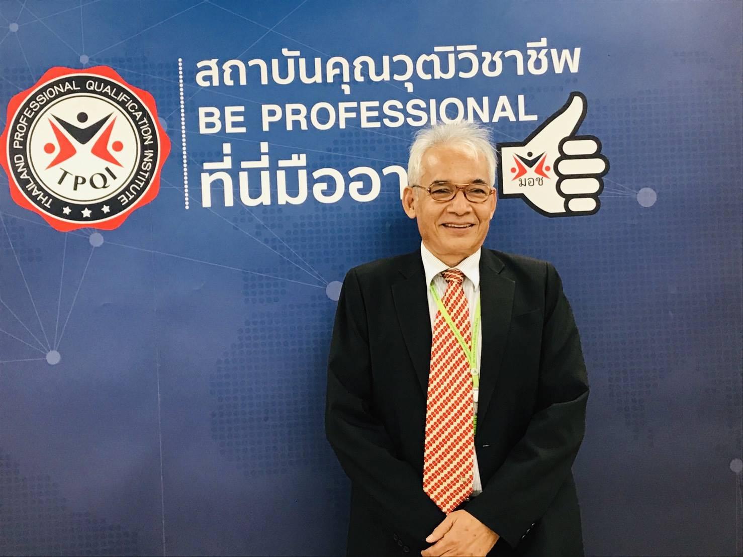TREBAผนึก 2 พันธมิตร ยกระดับนายหน้าไทยขึ้นแท่นมืออาชีพเทียบสากล | Prop2Morrow บ้าน คอนโด ข่าวอสังหาฯ