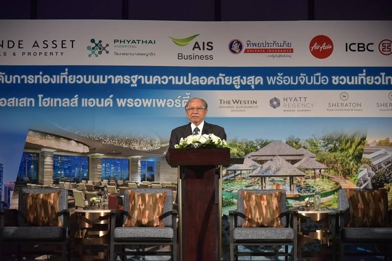 แกรนด์ แอสเสทฯ ผนึก 6 พันธมิตรธุรกิจยกระดับการท่องเที่ยวไทย | Prop2Morrow บ้าน คอนโด ข่าวอสังหาฯ