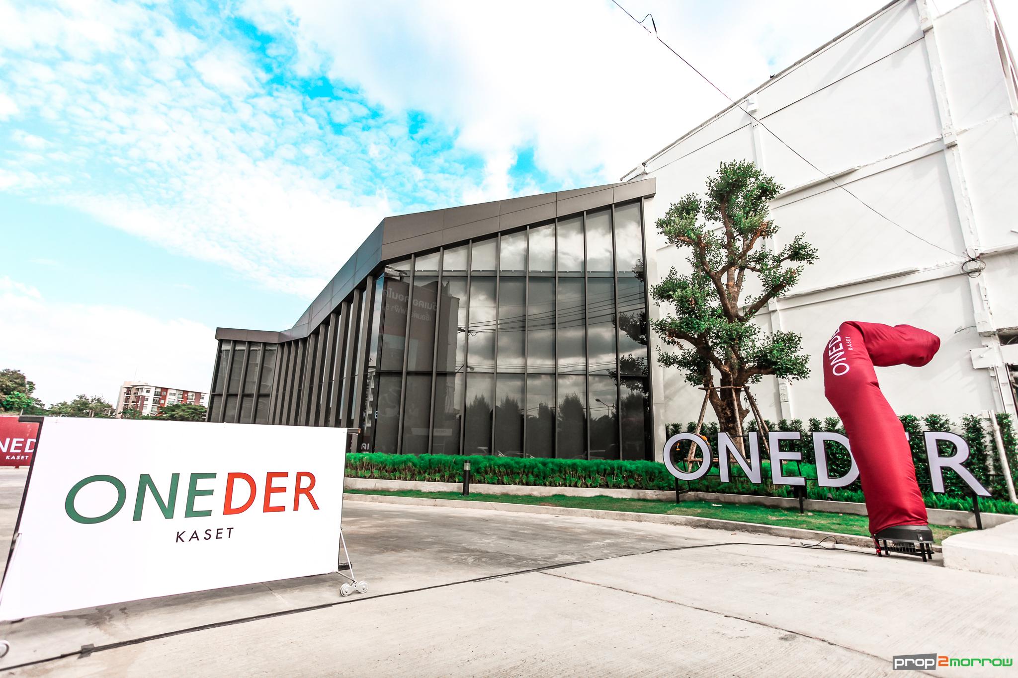 เลือกใช้ชีวิตสร้างสรรค์ เลือกอยู่ ONEDER KASET คอนโดใหม่ ใกล้ มเกษตรฯ | Prop2Morrow บ้าน คอนโด ข่าวอสังหาฯ