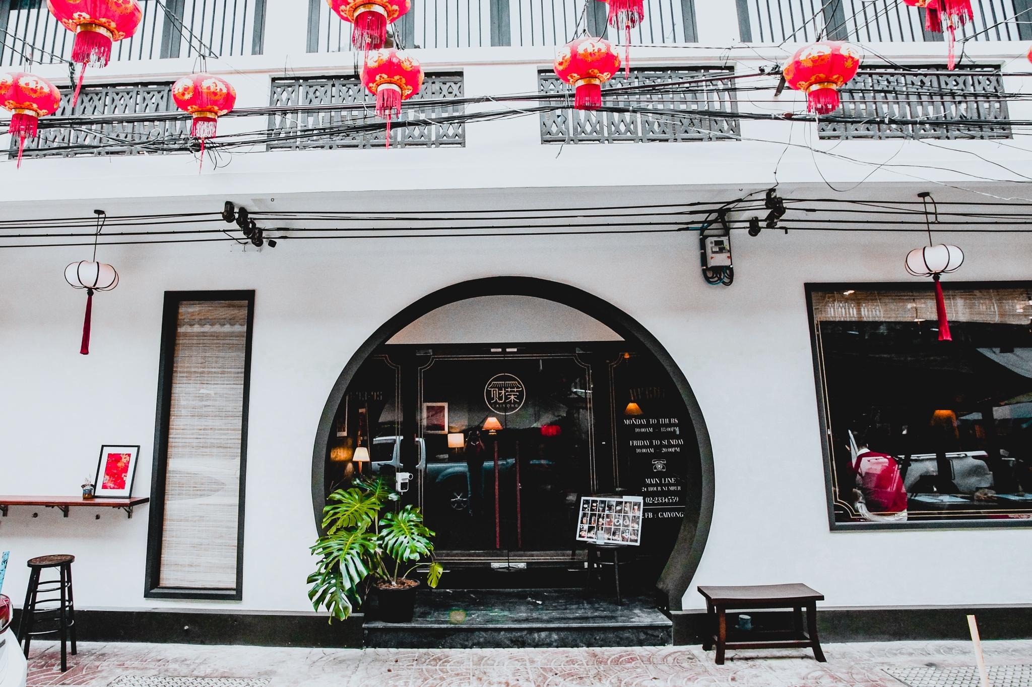 จากร้านอะไหล่ยนต์ย่านตลาดน้อย 3 ชั่วอายุคน เป็นโฮสเทลคาเฟ่สไตล์จีนย้อนยุค | Prop2Morrow บ้าน คอนโด ข่าวอสังหาฯ